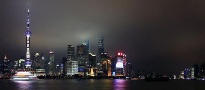 Image - Asian Development Bank